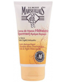 Sweet Almond and Argan Oil Moisturizing Hand Cream